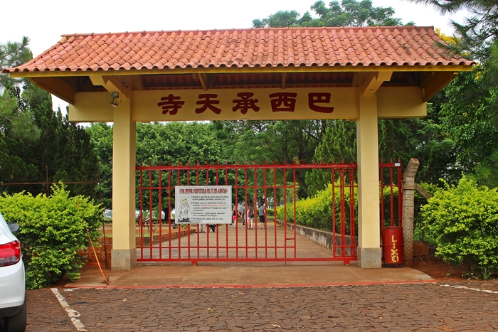 Segundo portão