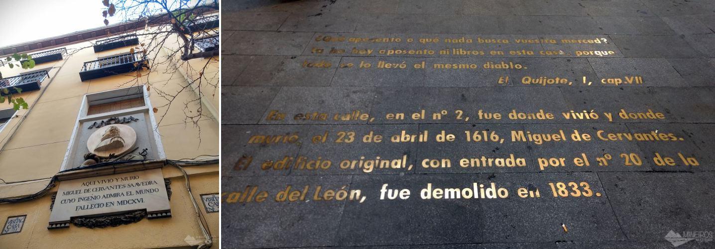 Calle Cervantes, Madri